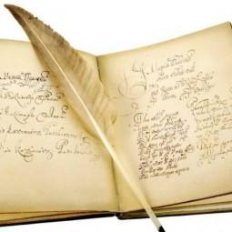 Спринт-кокурс «Чудо, имя которому - книга»