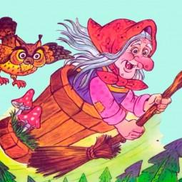 Видеоролик «Читаем русскую народную сказку «Баба Яга»