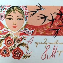 выставка старинных открыток «Весенняя мозайка»
