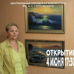 Благотворительная выставка Надежды Прокопенко