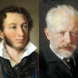 Лекция «А. С. Пушкин и П. И. Чайковский: два русских гения»