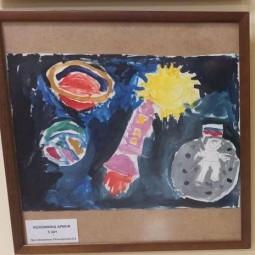 Выставка «Мир глазами детей»
