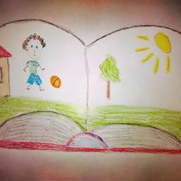Книжная выставка «Важнее детей никого нет на свете»