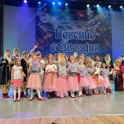 Концерт «Жизнь в танце»
