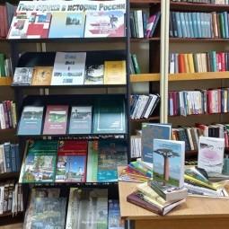 Выставка «Лучшие книги о наро-фоминской земле»