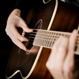 Музыкально-поэтическая программа «Барды Королёва»