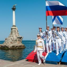 Онлайн–концерт «День военно–морского флота»