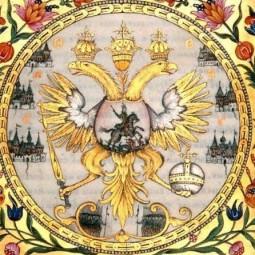 «Вечный мир» между Россией и Речью Посполитой