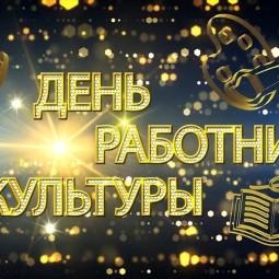 Праздничная программа «Мы дарим людям радость»