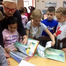 Программа «Неделя детской книги»