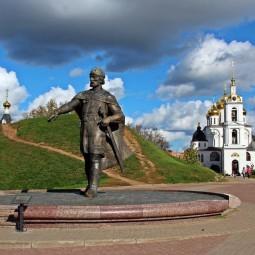 «Памятники Дмитрова» Онлайн