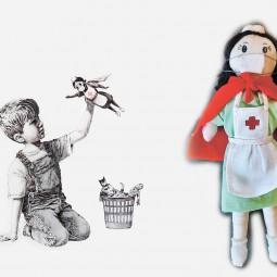 Виртуальный мастер-класс «Кукла-медсестра»
