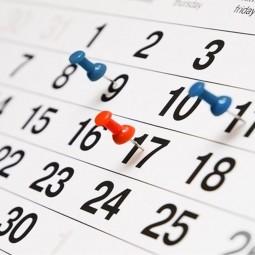 Онлайн-программа «Праздничный календарь»