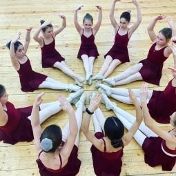 Мастер-класс «Основы классического танца»