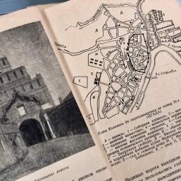 Краеведческий вечер «Коломна на картах XVIII-XIX веков»