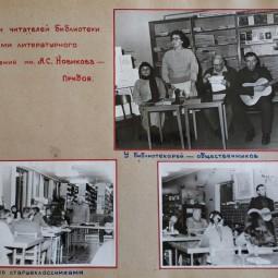 Литературный вечер «Болшевский Парнас»