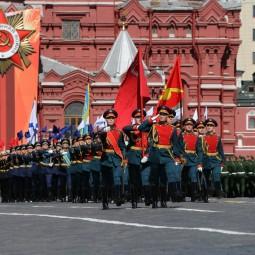 Видеоролик «75 лет со дня Парада Победы»
