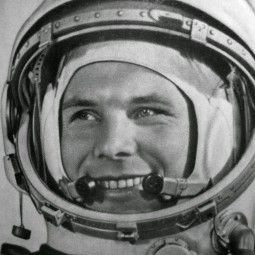 К 60–летию со дня полёта Ю. А. Гагарина в космос