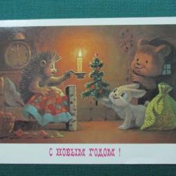 Онлайн-выставка «Советские новогодние открытки второй половины ХХ века»