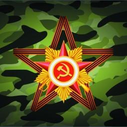 Программа «Защитникам – слава!»