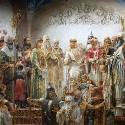 Информационный час «Крещение Руси»