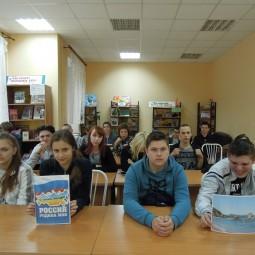 Виртуальное путешествие «Остров Сахалин»