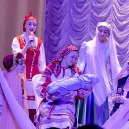 Фестиваль «Белый платок»