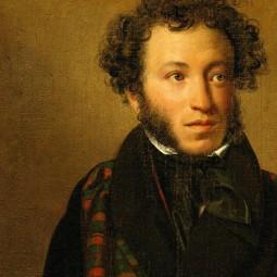 Ко дню рождения великого поэта Александра Сергеевича Пушкина.