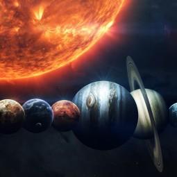 «Парад планет»