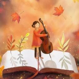 Концерт «Музыка осенних листьев»