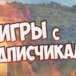 Игра ВКонтакте «На стене»