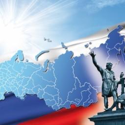 Концерт «Пою тебе, Россия!»