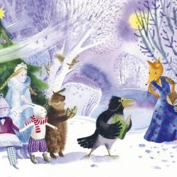 Виртуальная встреча «Народные сказки о зиме»