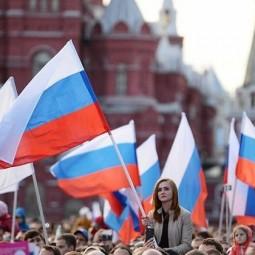 «Три цвета России»