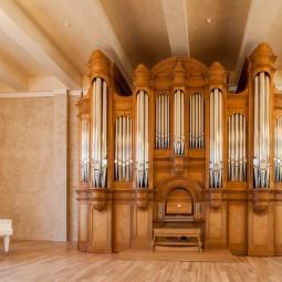 Детский органный концерт «Из жизни короля. Несложно об органе»