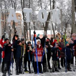 Спортивно-развлекательная программа «Впереди зима, лед, лыжня!»