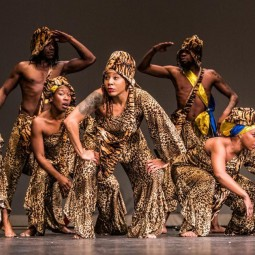 Онлайн мастер–класс «Африканский танец»