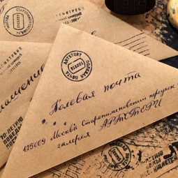Выставка «Письма с фронта»