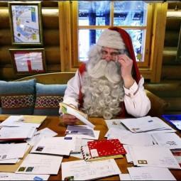 Виртуальная встреча «Почта Деда Мороза»