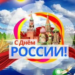 Праздничный концерт «Душа моя, Россия!».