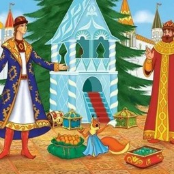 Социальный показ мультфильма «Сказка о царе Салтане»