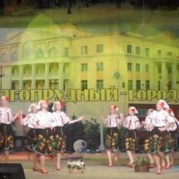Праздник «День труда в Московской области»