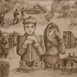 Онлайн трансляция спектакля «Детство, опаленное войной»