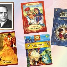 Книжная выставка «Евгений Шварц и его книги»