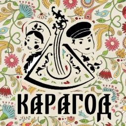 Отчетный концерт фольклорного коллектива «Карагод»