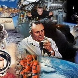 Встреча «Дорога к просторам Вселенной»