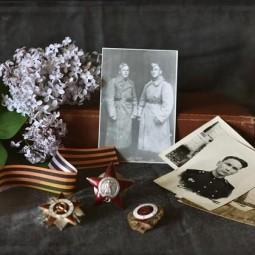 «День Победы в фотографиях и воспоминаниях»