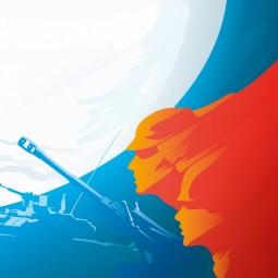 Концертная программа, посвященная Дню защитника отечества «Во славу Отечества!»