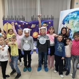 «Все мы космонавты»