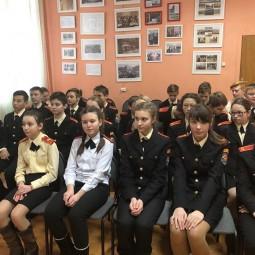 Урок мужества «Непокоренный Сталинград»